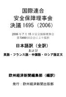 sres1695_bs.jpg